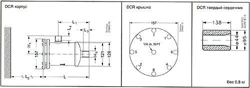 Фильтры-осушители DCR фирмы Danfoss заказать в Киеве