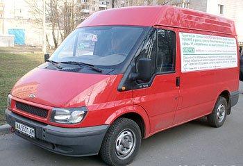 Специализированный автотранспорт для регенерации и очистки хладагентов